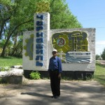Entry of Chernobyl village