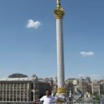 Kiev, Ukraine - Independence Monument