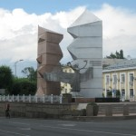 Independence Square, Almaty