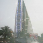 International Trade Centre, Bahrain