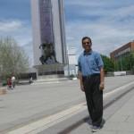 At City Centre, Prishtina